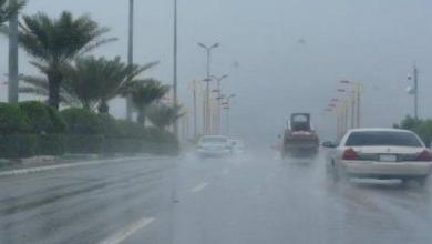 Photo of عاجل تعليق الدراسة غداً الاثنين في تبوك بسبب استمرار هطول الأمطار الغزيرة