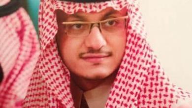 Photo of تفاصيل وفاة الامير فيصل بن بدر عضو شرف نادي النصر