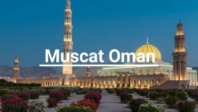 صورة اسم عاصمة عمان