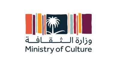 Photo of تفاصيل موعد استضافة بينالي بينالسور العالمي في الرياض