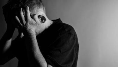 صورة علاج الاكتئاب