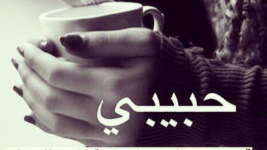 Photo of خواطر صباحية قصيرة