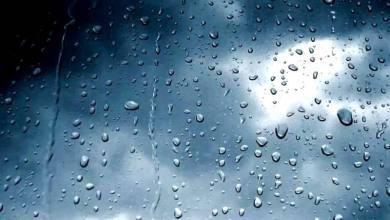 صورة دعاء المطر للمريض