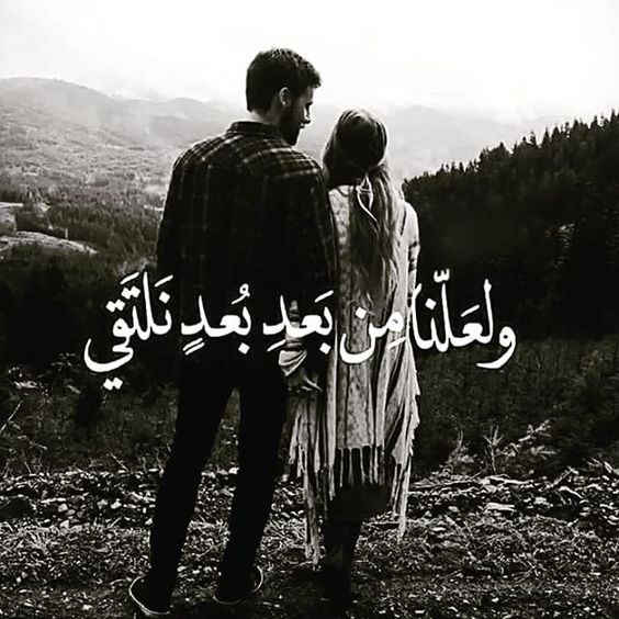 كلام حب قصير كلام حب للزوج كلام في الحب للحبيب كلام حب وعشق كلام