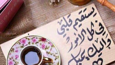 Photo of احلى رسائل حب , اجمل وارق رسائل الحب