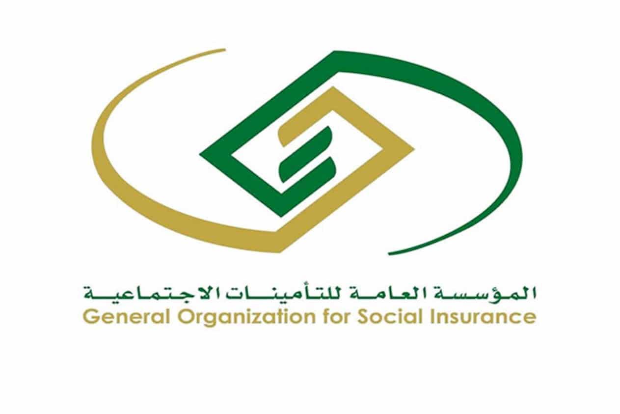 التحقق في الاشتراك في التأمينات برقم الهوية بالتفصيل