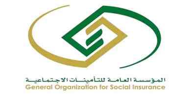 Photo of التحقق في الاشتراك في التأمينات برقم الهوية بالتفصيل