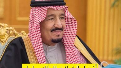 عبارات عن تجديد البيعة للملك سلمان البيعةالخامسة مجلة رجيم