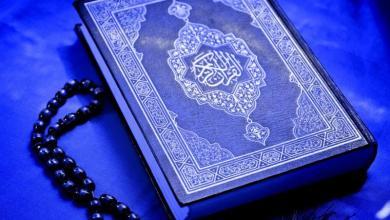 صورة كلمات في القرآن يخطئ في فهمها كثير من الناس