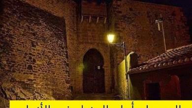 صورة ماذا يعني وجود مصباح أمام المنزل في العهد الأندلسي