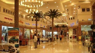 Photo of 4 مولات و مراكز تسوق هي الأكبر و الأفضل في جازان