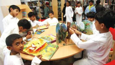 صورة أهم 7 مبادرات تعليمية ناجحة بمدارس الإمارات