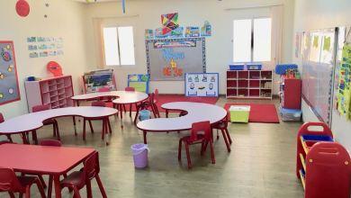 صورة أفضل المدارس العالمية والأهلية ومدارس صعوبات التعلم في جدة