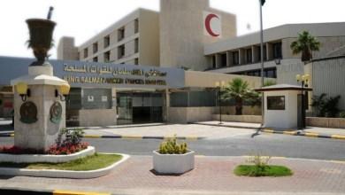 Photo of مستشفى الملك سلمان للقوات المسلحة بالشمالية الغربية تبوك