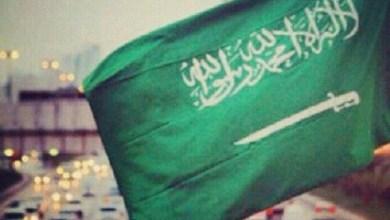 Photo of أشعار مميزة عن السعودية