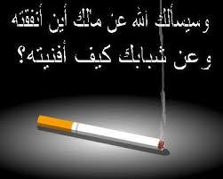 Photo of كيف تبتعد عن التدخين في 3 خطوات