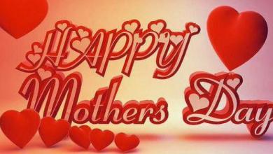 صورة عبارات جميلة بمناسبة عيد الأم
