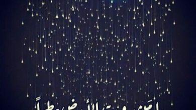 Photo of دعاء المطر الشديد مكتوب، دعاء الرياح وصوت الرعد