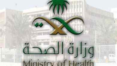 """Photo of """"الصحة"""" تعلن أسماء المرشحين لوظائف الأخصائيين"""