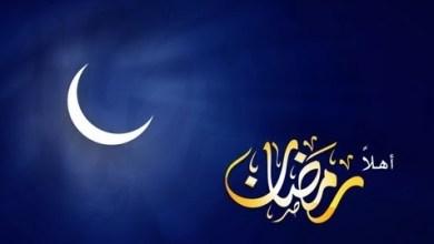 صورة كلمات عن رمضان معبرة , اشعار رمضانية حلوة , صور عن رمضان HD