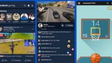 """Photo of """"فيسبوك"""" تطلق تطبيقا للبث المباشر لألعاب الموبايل"""