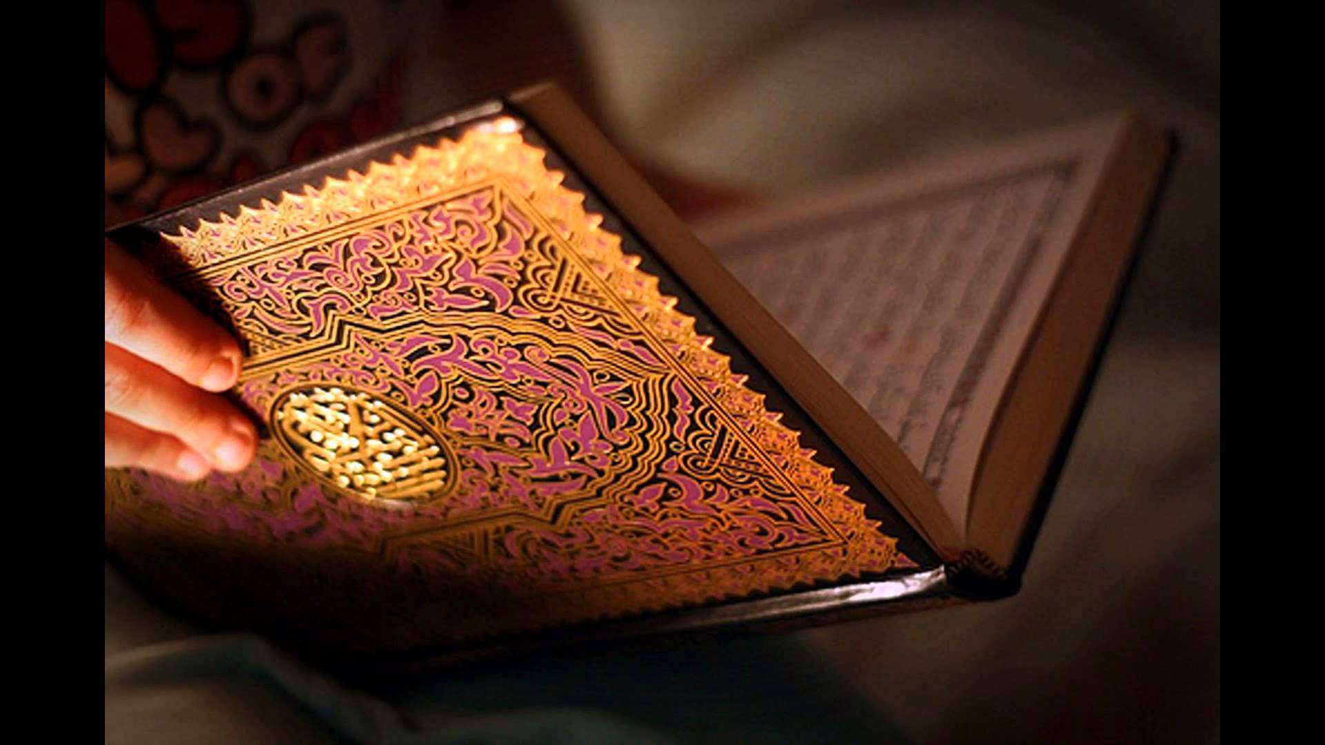 حلم قراءة القرآن في المنام