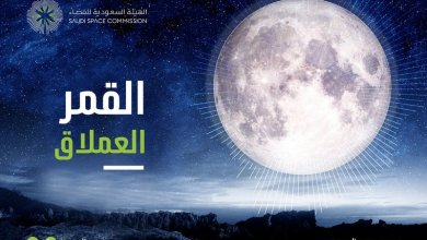 "Photo of "" القمر العملاق "" الليلة ظهور القمر عند أقرب نقطة للأرض لهذا العام"