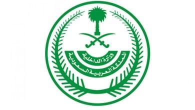 Photo of مبادرة وزارة الداخلية للسماح للمقيمين بالعودة إلى أوطانهم