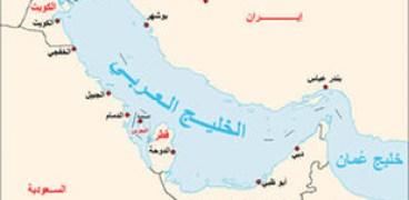 الخليج العربي