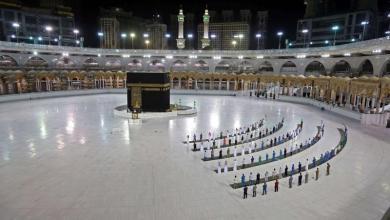 Photo of طريقة التقديم على الحج 1441 في السعودية