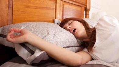 Photo of فوائد النوم العميق