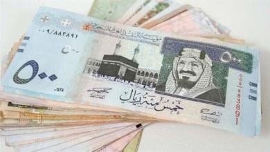 Photo of طريقة استعلام عن قرض بنك التسليف