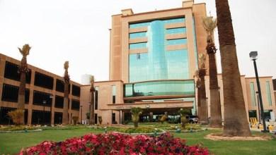 Photo of التعاونية للتأمين الطبي اسماء المستشفيات التي يشملها التأمين