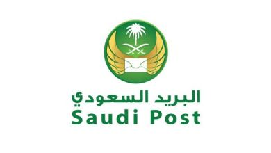 Photo of ما هو الرمز البريدي للسعودية