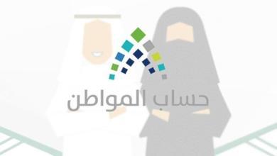 Photo of كم تستلم المطلقة من حساب المواطن والأوراق والشروط المهمة المطلوبة