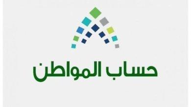 صورة تعرف على رقم حساب المواطن المجاني للتواصل مع خدمة العملاء