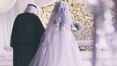صورة شروط زواج المرأة السعودية من أجنبي 1442