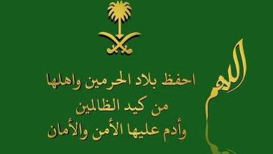 صورة عبارات عن اليوم الوطني السعودي 1442