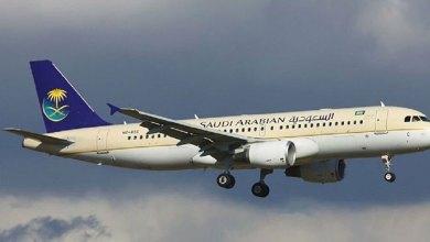 صورة موعد فتح رحلات الطيران الدولية بالسعودية