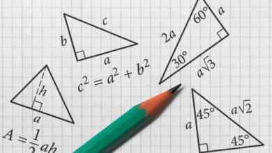 صورة عدد الزوايا القائمة في المثلث