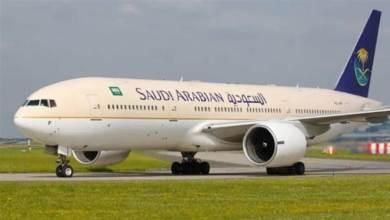 صورة عودة الطيران الدولي للسعودية . .قرار السلطات السعودية بفتح المطارات