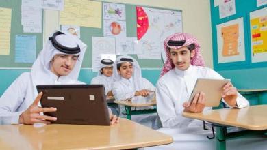 صورة رابط تسجيل الدخول منصة مدرستي بعد التحديث