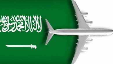 صورة موعد فتح منافذ السفر من وإلى السعودية