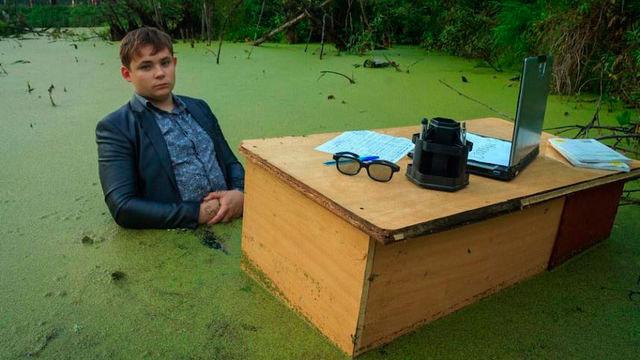 болотный менеджер