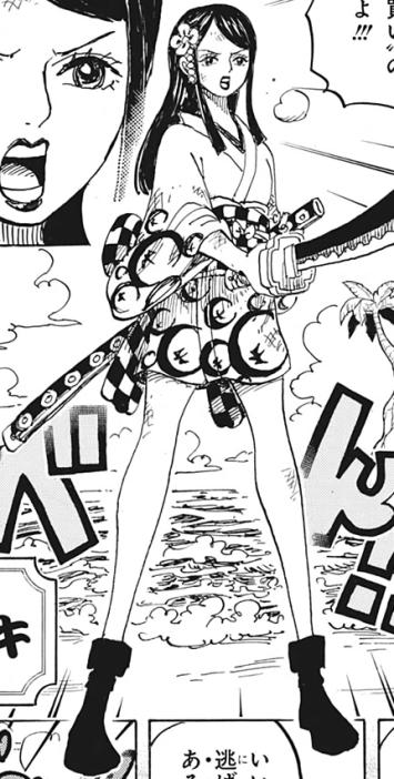 Toki the future wife of Oden Kozuki