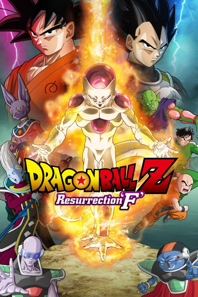 Cavalcade of Cinema 11: Dragon Ball Z: Ressurection F