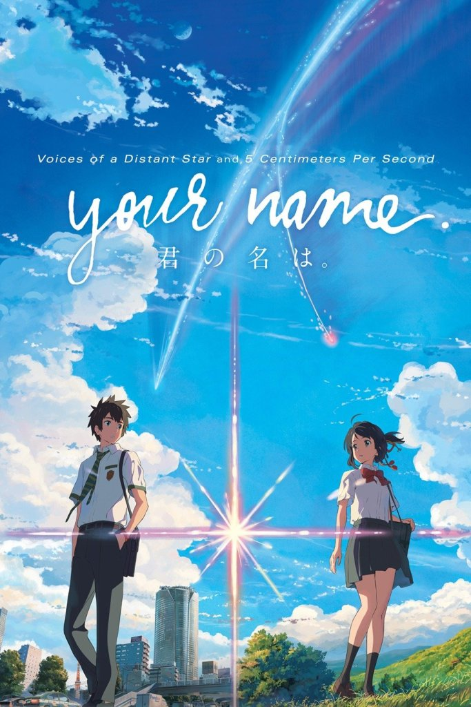 Cavalcade of Cinema 15: Your Name
