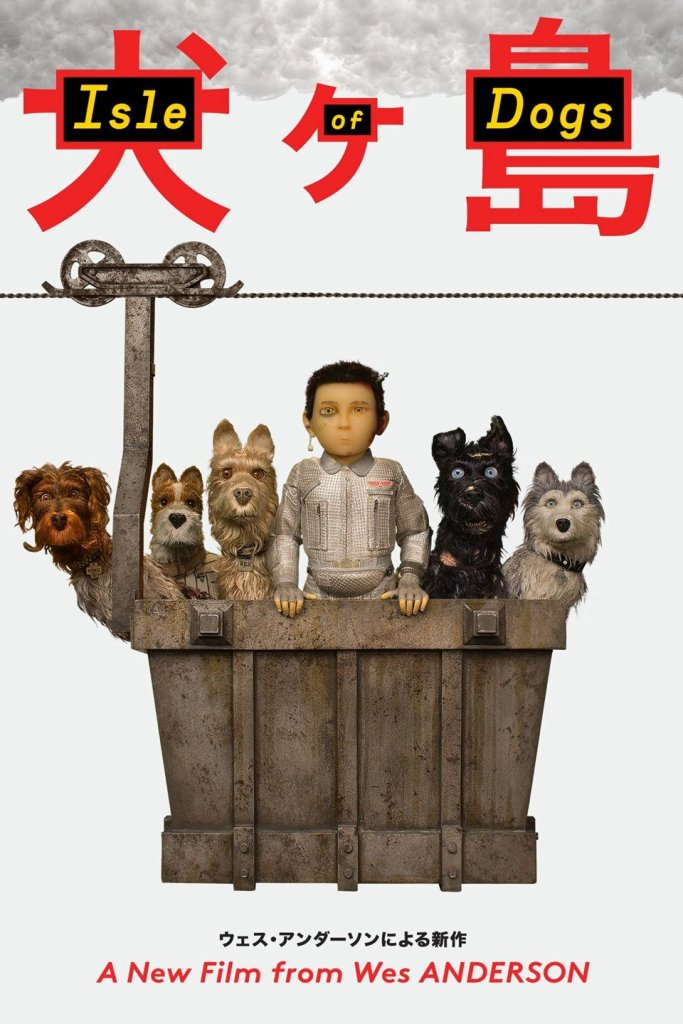 Cavalcade of Cinema 20: Isle of Dogs