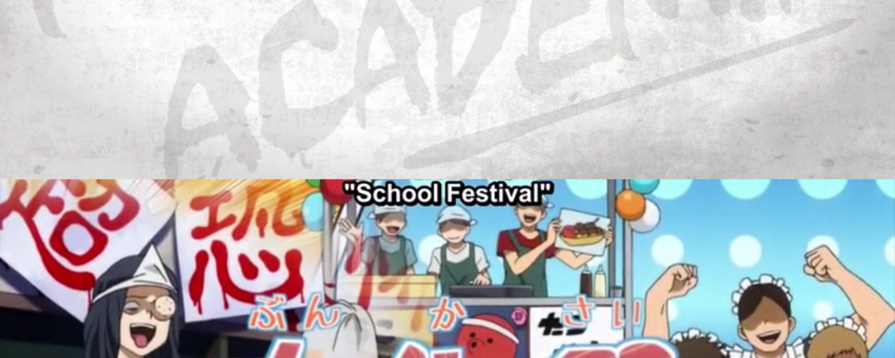 School Festival Title Card