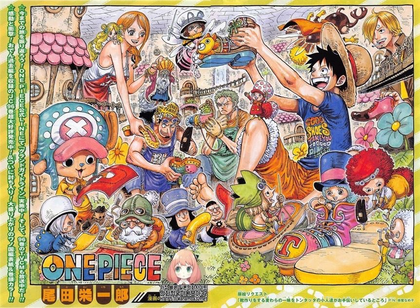 One Piece Chapter 976 Cover Page